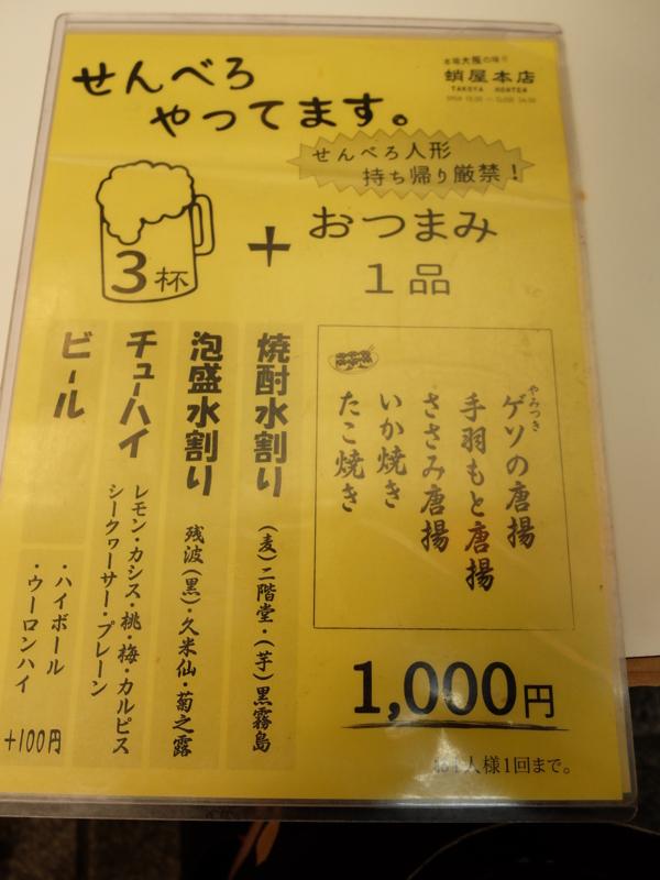 f:id:kazunobu-0915:20180105105801j:plain