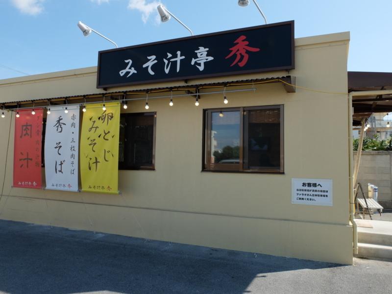 f:id:kazunobu-0915:20180105105841j:plain