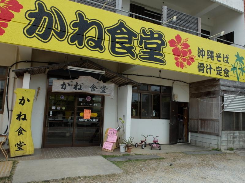 f:id:kazunobu-0915:20180105105910j:plain