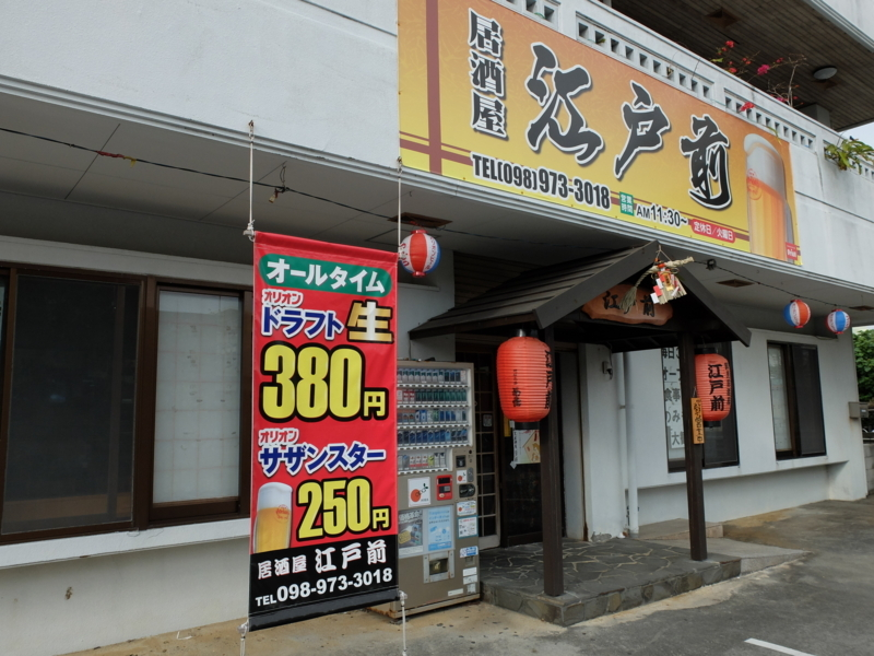 f:id:kazunobu-0915:20180105105916j:plain