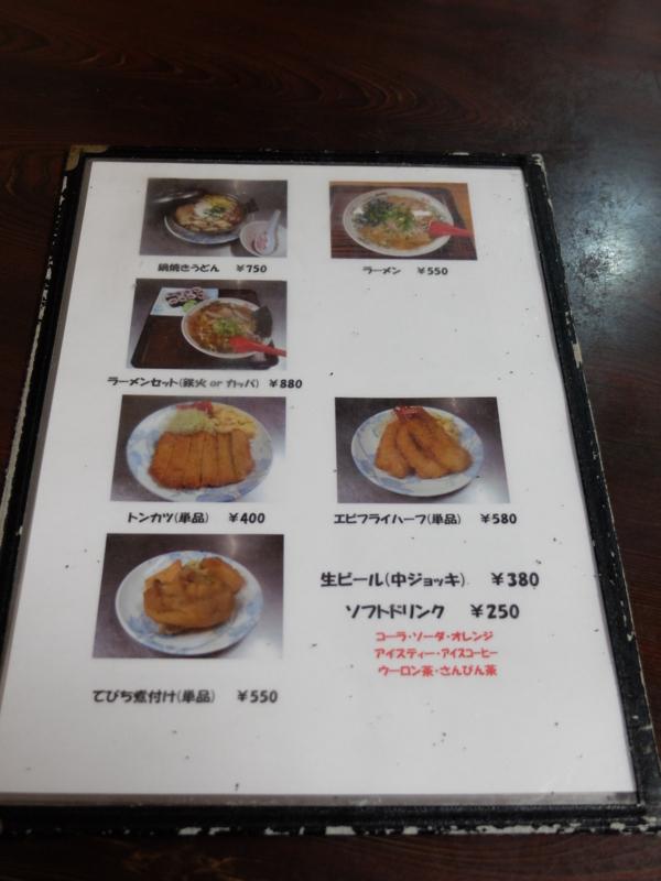 f:id:kazunobu-0915:20180105105918j:plain