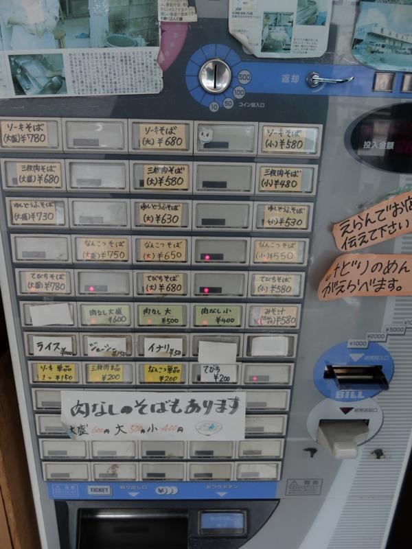 f:id:kazunobu-0915:20180112180807j:plain