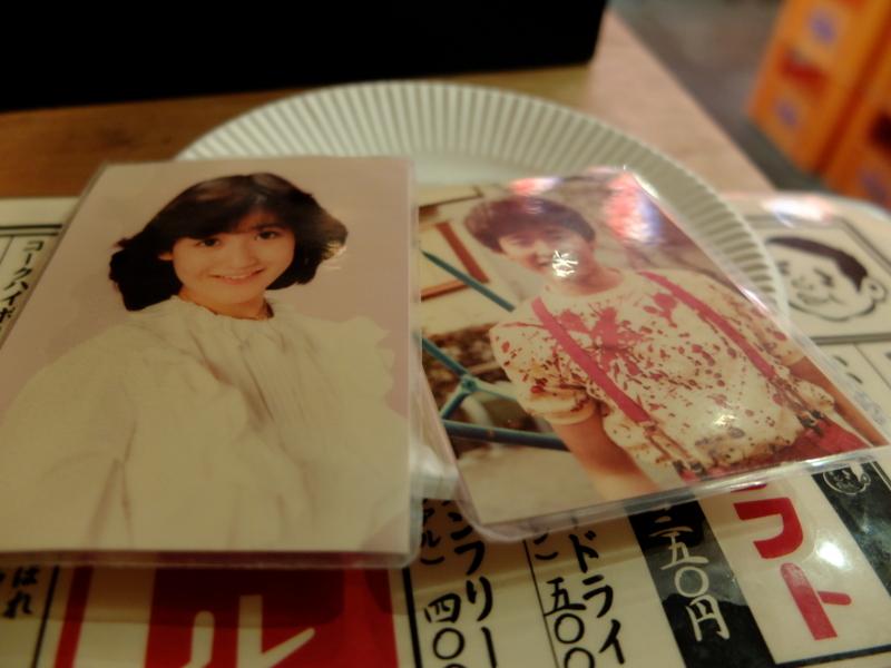 f:id:kazunobu-0915:20180118184248j:plain