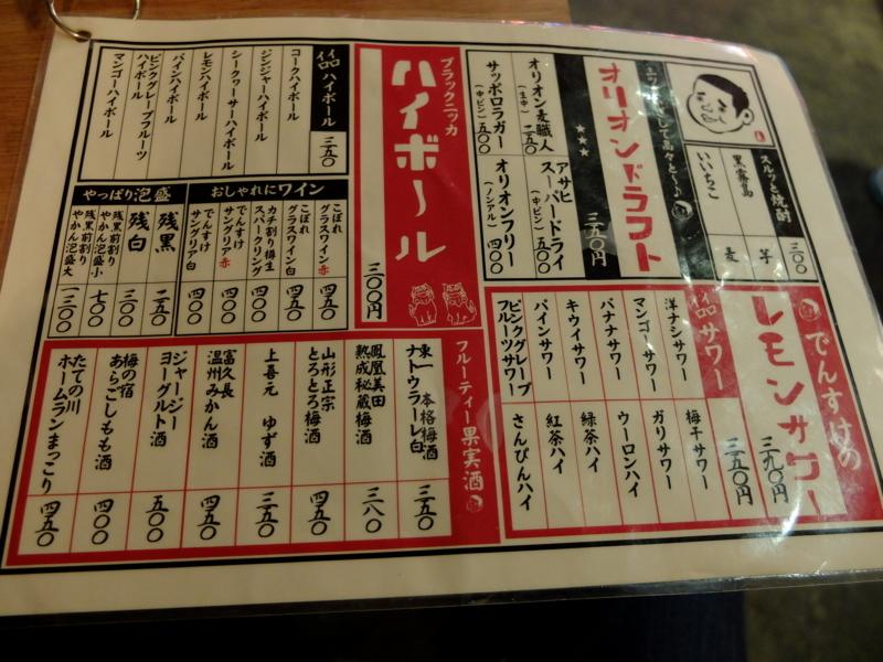 f:id:kazunobu-0915:20180118184255j:plain