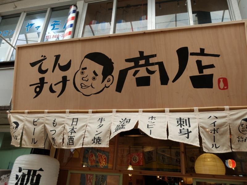 f:id:kazunobu-0915:20180118184303j:plain