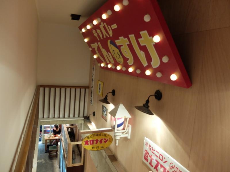 f:id:kazunobu-0915:20180118184309j:plain