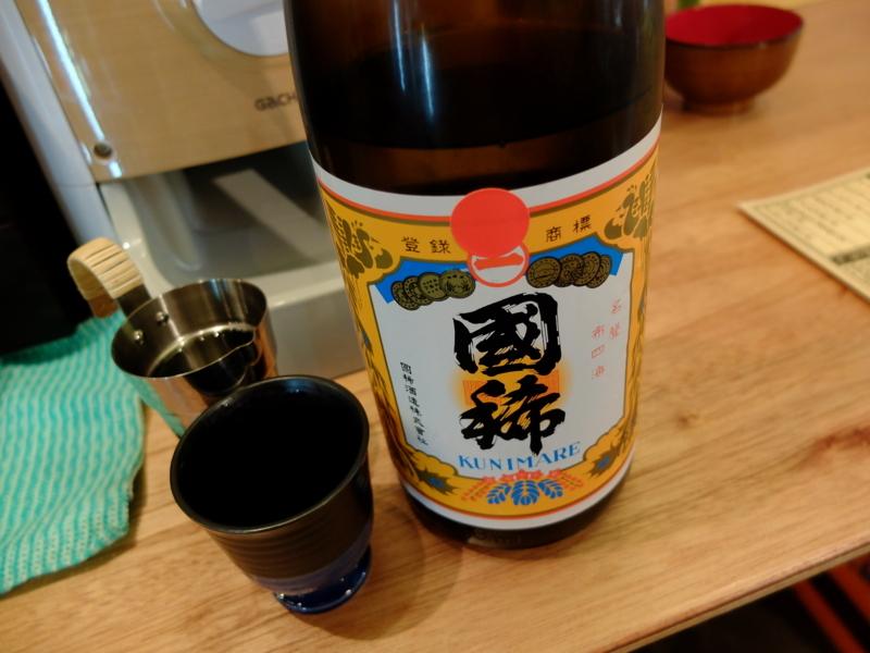 f:id:kazunobu-0915:20180118184312j:plain