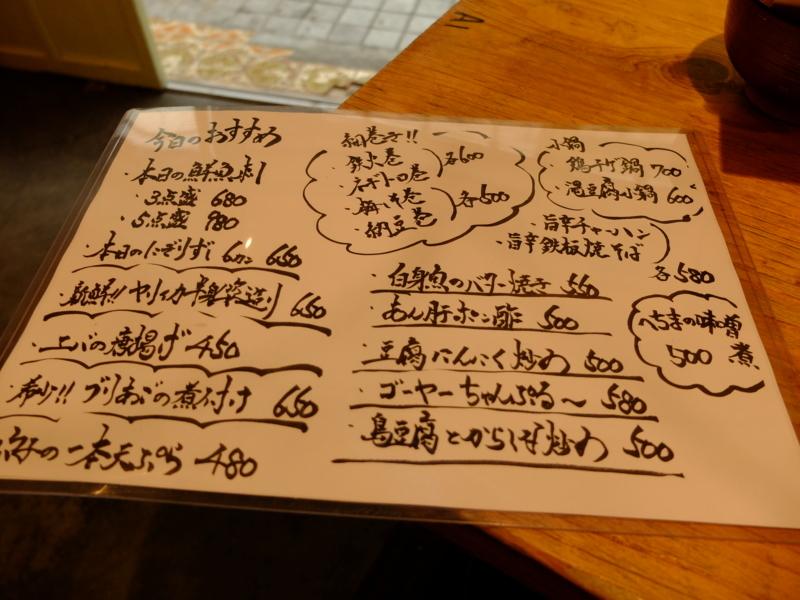 f:id:kazunobu-0915:20180118184315j:plain