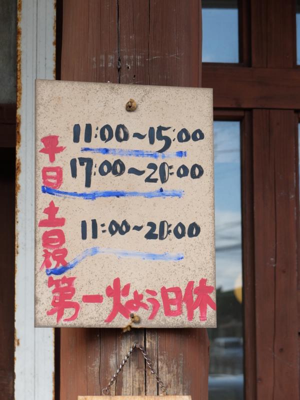 f:id:kazunobu-0915:20180118184340j:plain