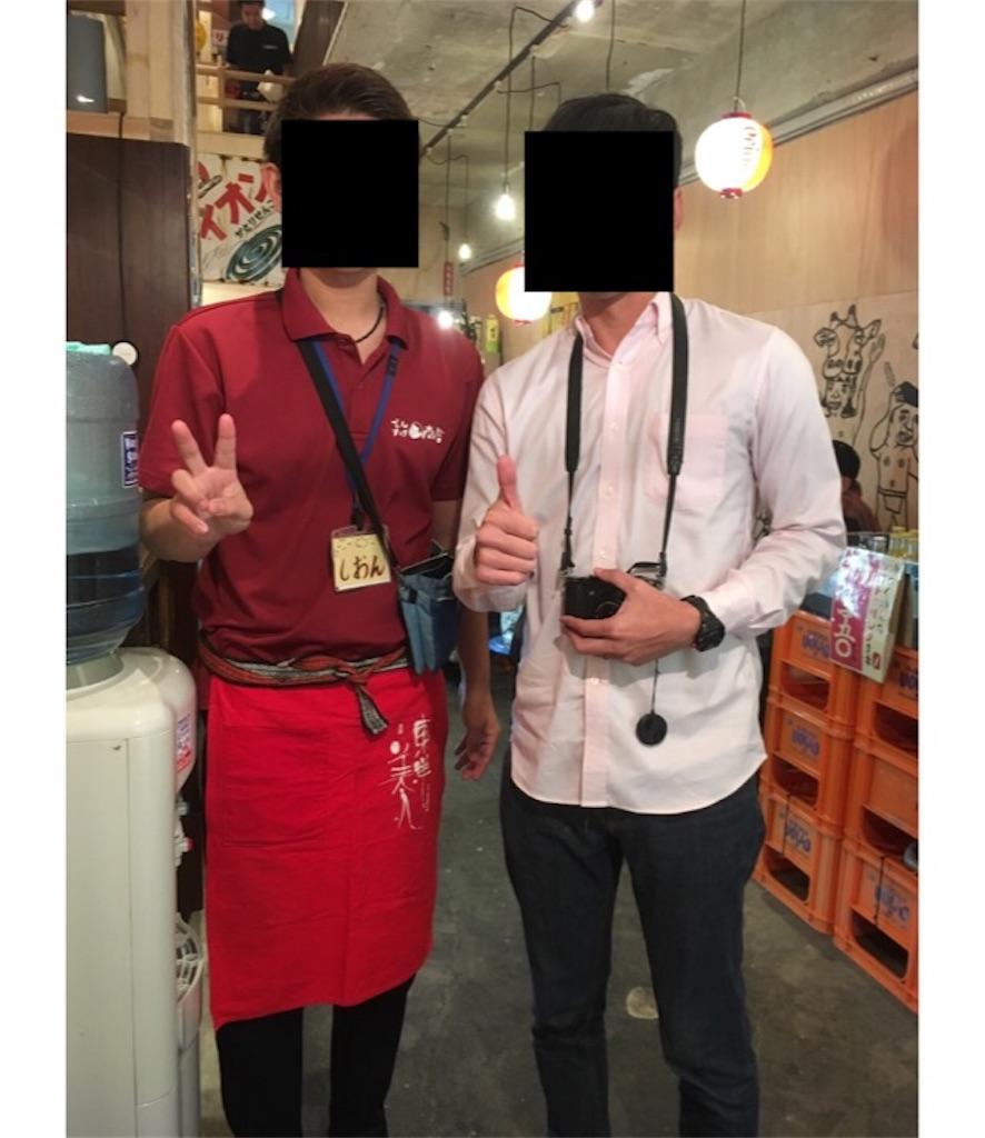 f:id:kazunobu-0915:20180120101559j:image