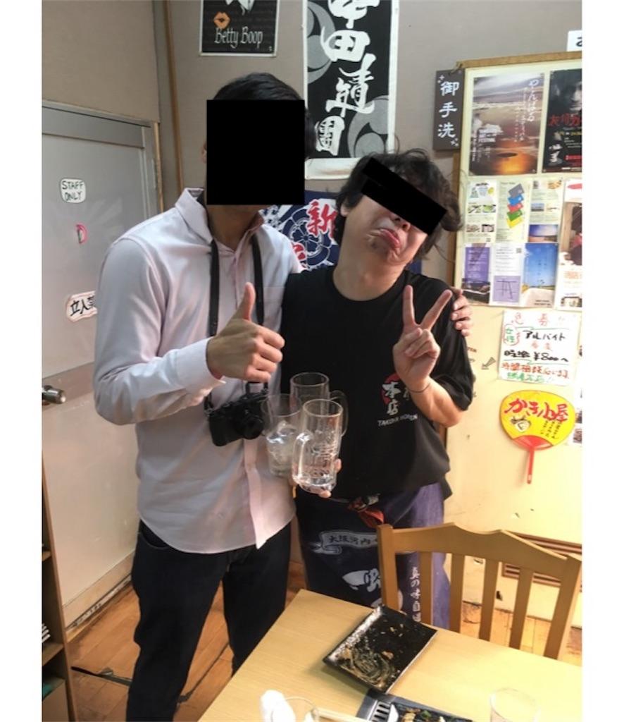 f:id:kazunobu-0915:20180120101616j:image