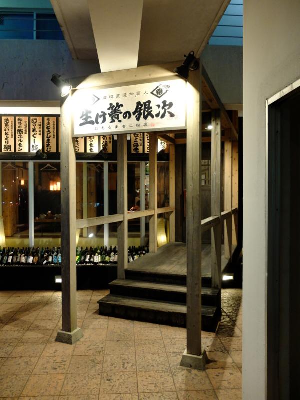 f:id:kazunobu-0915:20180127104126j:plain