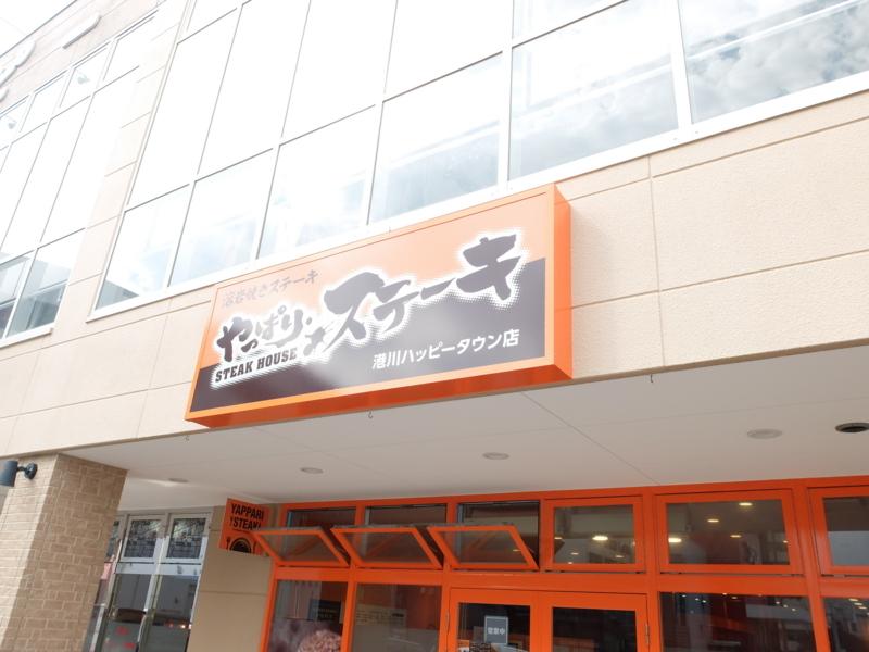 f:id:kazunobu-0915:20180127104558j:plain