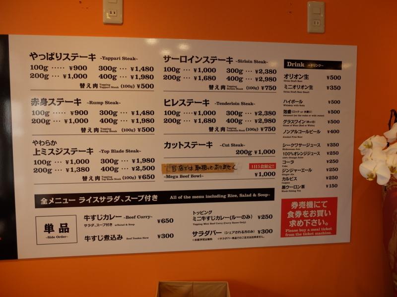 f:id:kazunobu-0915:20180127104559j:plain