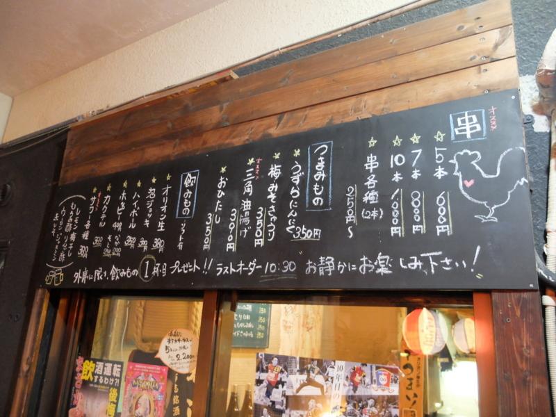 f:id:kazunobu-0915:20180131172956j:plain