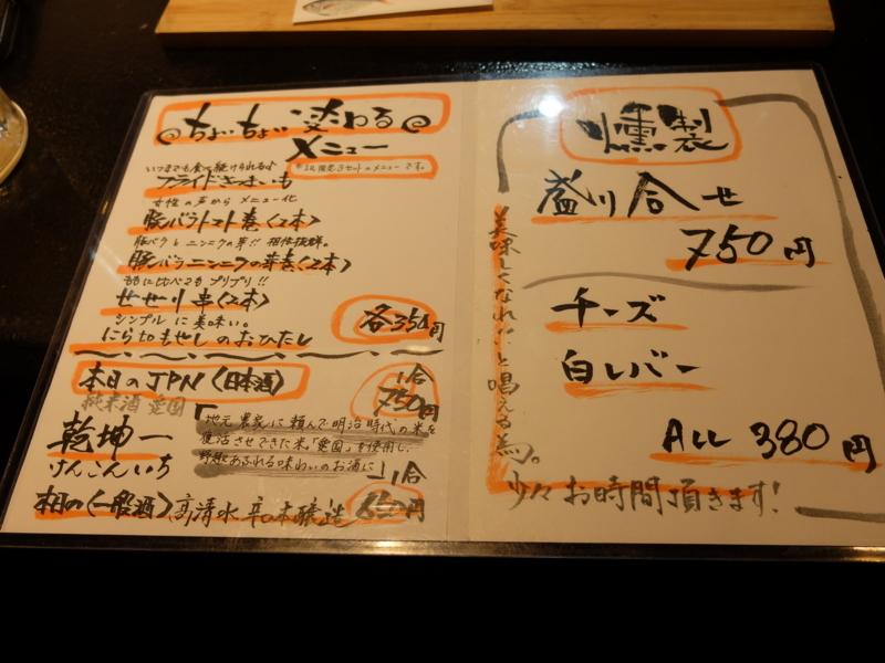 f:id:kazunobu-0915:20180131173003j:plain