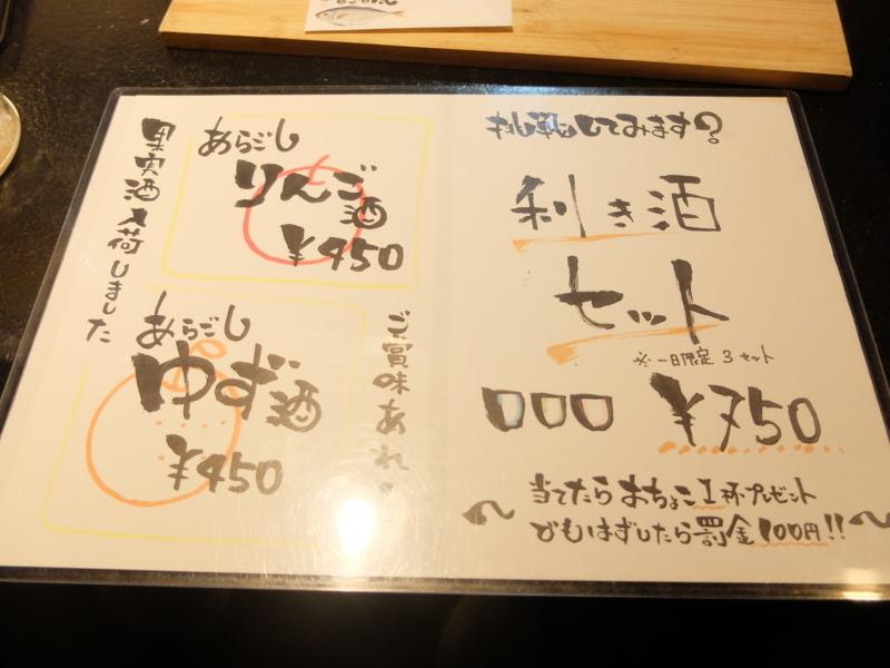 f:id:kazunobu-0915:20180131173004j:plain