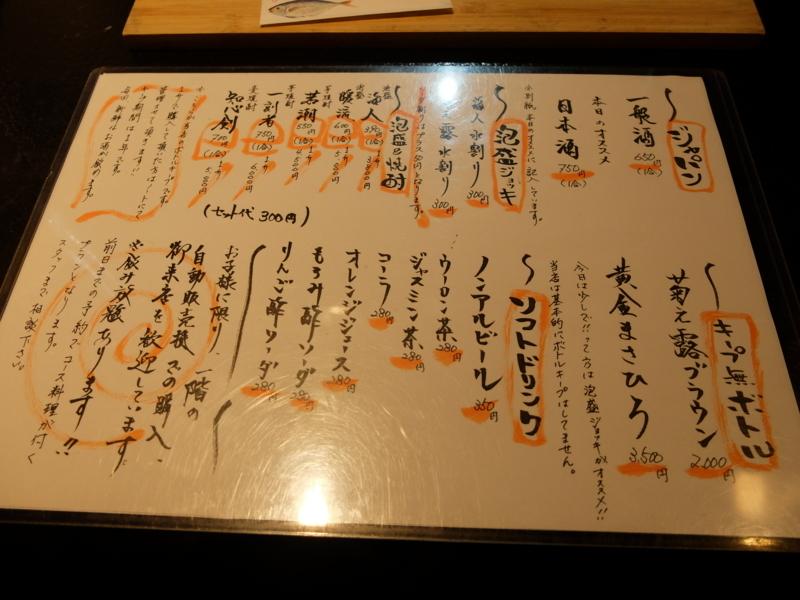 f:id:kazunobu-0915:20180131173005j:plain