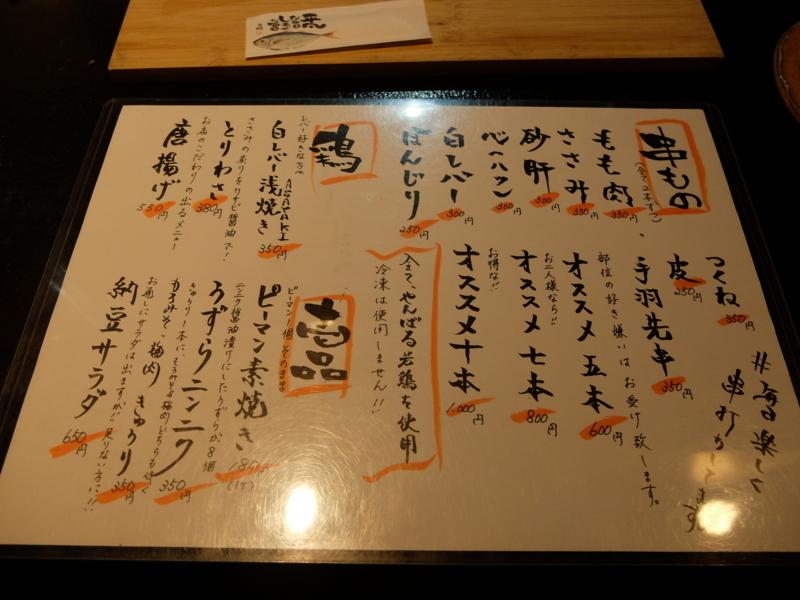 f:id:kazunobu-0915:20180131173006j:plain
