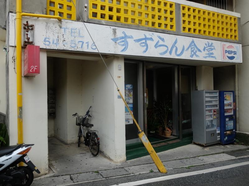 f:id:kazunobu-0915:20180131175336j:plain