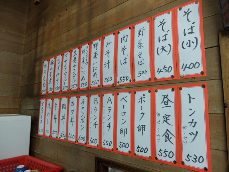f:id:kazunobu-0915:20180131175352j:plain