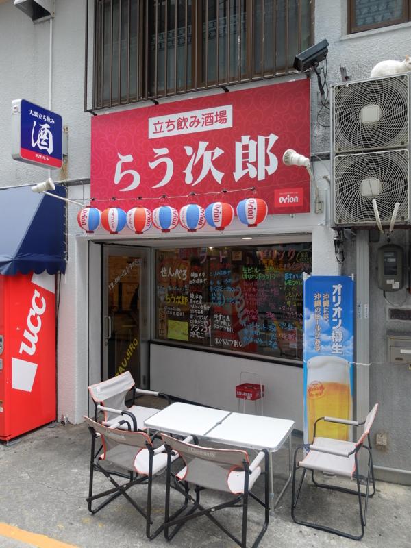 f:id:kazunobu-0915:20180222092956j:plain