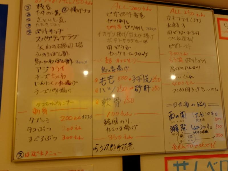 f:id:kazunobu-0915:20180222092959j:plain