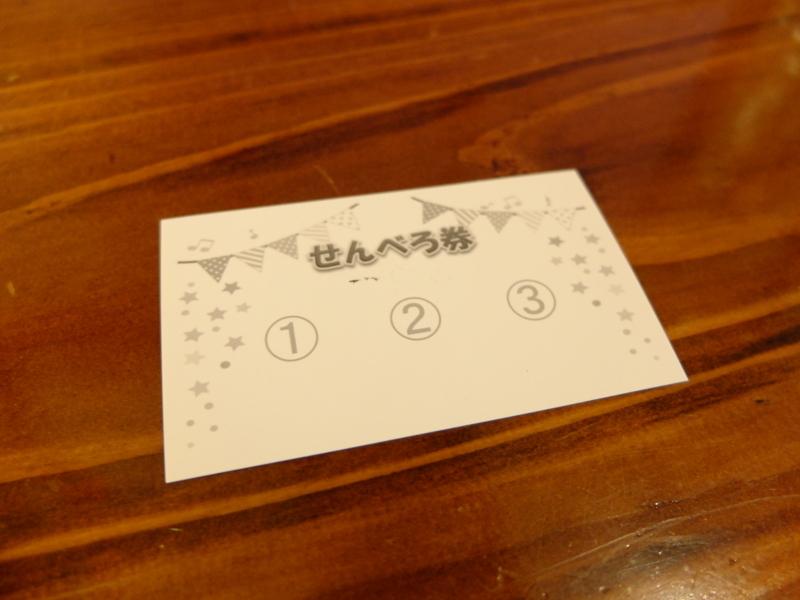 f:id:kazunobu-0915:20180222093000j:plain