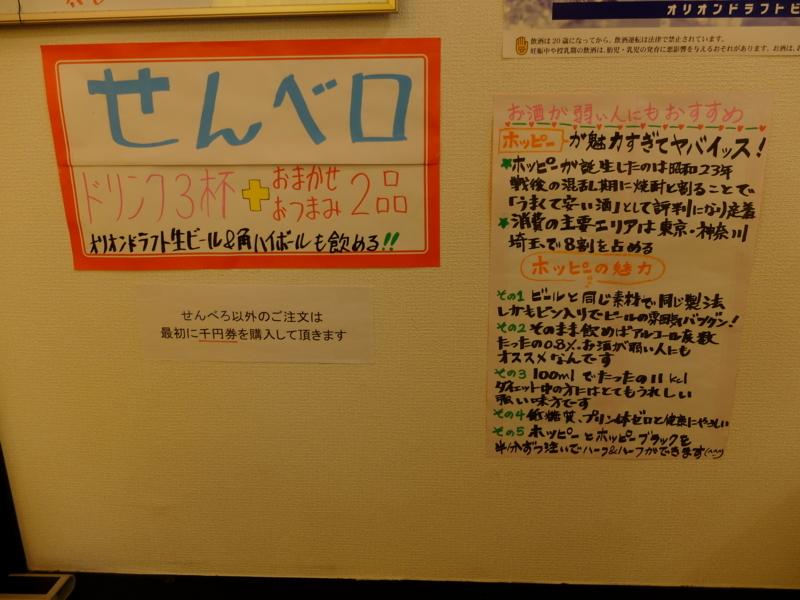 f:id:kazunobu-0915:20180222093006j:plain