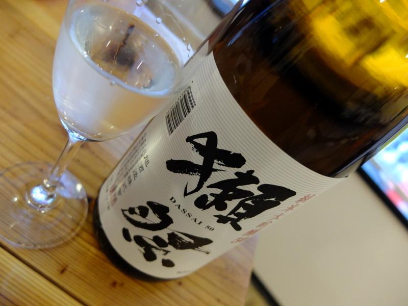 f:id:kazunobu-0915:20180222093013j:plain