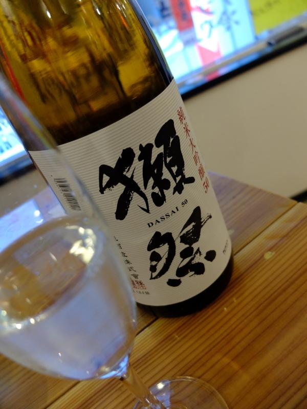 f:id:kazunobu-0915:20180222093015j:plain