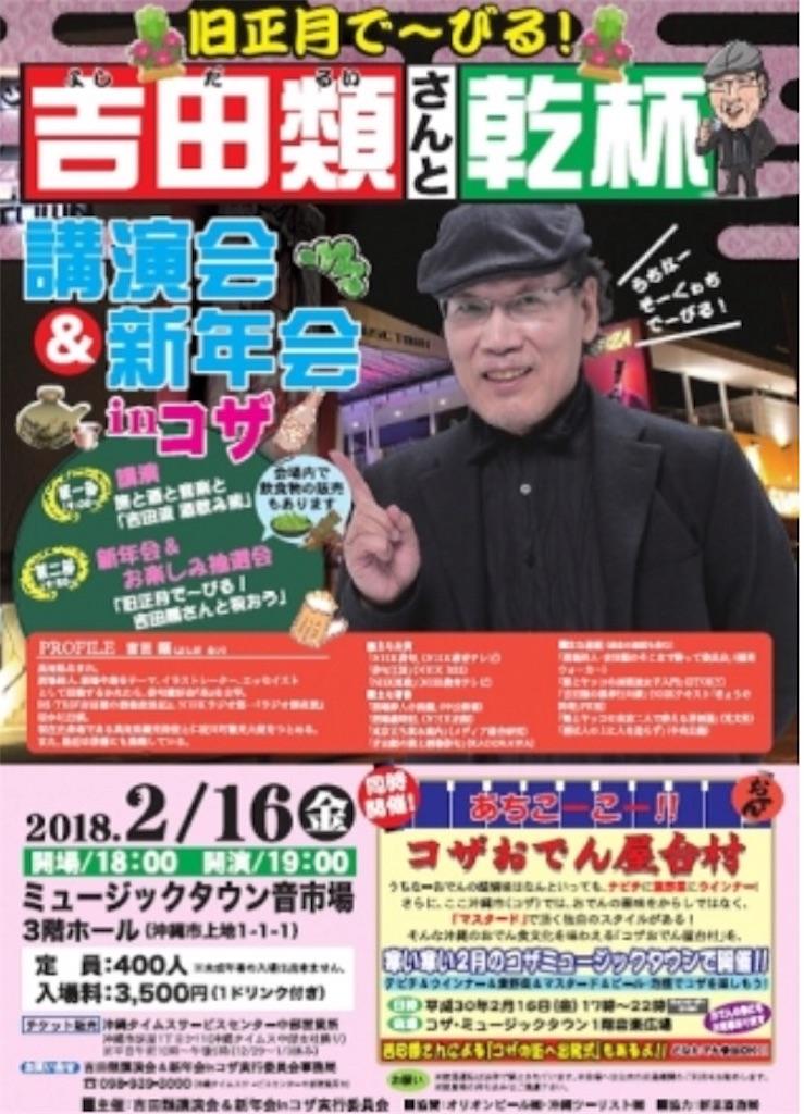 f:id:kazunobu-0915:20180222110120j:image