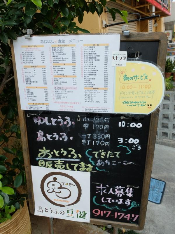 f:id:kazunobu-0915:20180227163534j:plain