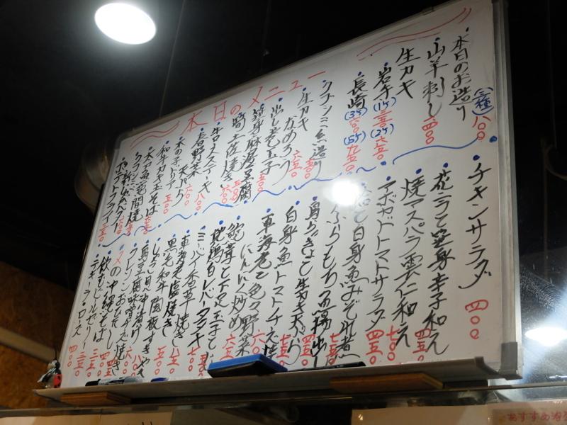 f:id:kazunobu-0915:20180227163554j:plain