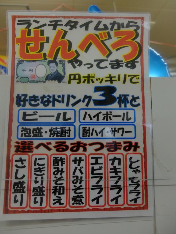 f:id:kazunobu-0915:20180227163619j:plain