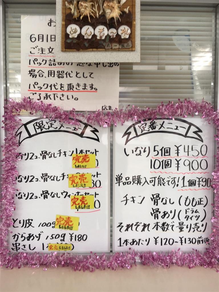 f:id:kazunobu-0915:20180227175759j:image