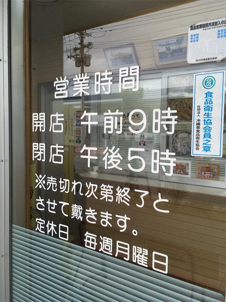 f:id:kazunobu-0915:20180227175823j:image