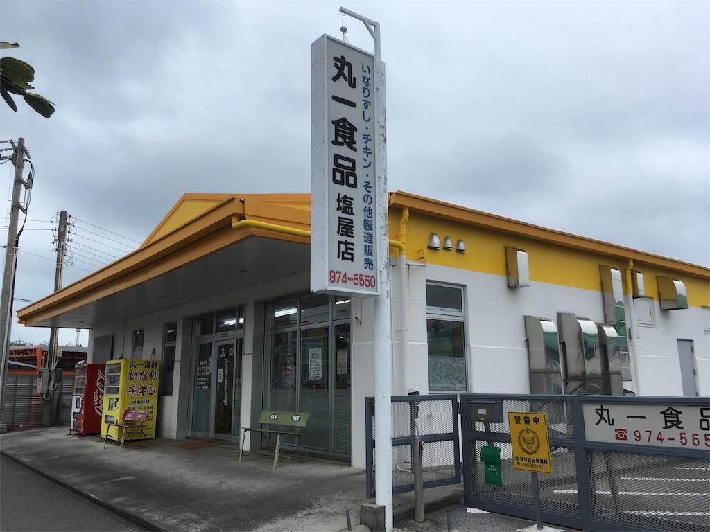 f:id:kazunobu-0915:20180227175858j:image