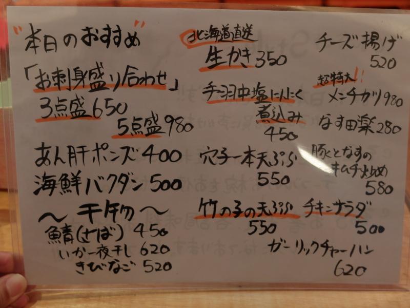 f:id:kazunobu-0915:20180227183319j:plain