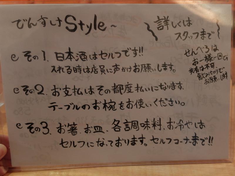 f:id:kazunobu-0915:20180227183320j:plain