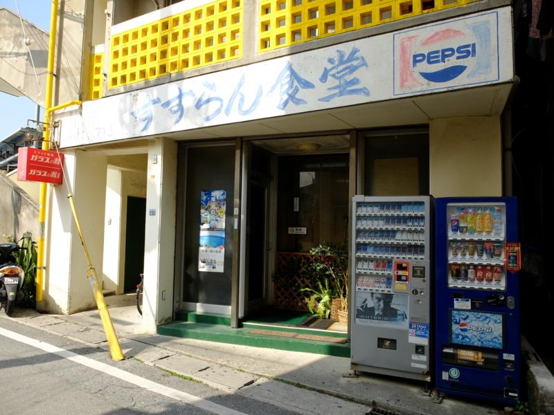 f:id:kazunobu-0915:20180303122708j:plain