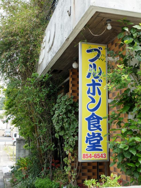 f:id:kazunobu-0915:20180303122720j:plain