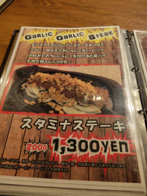 f:id:kazunobu-0915:20180308192717j:plain