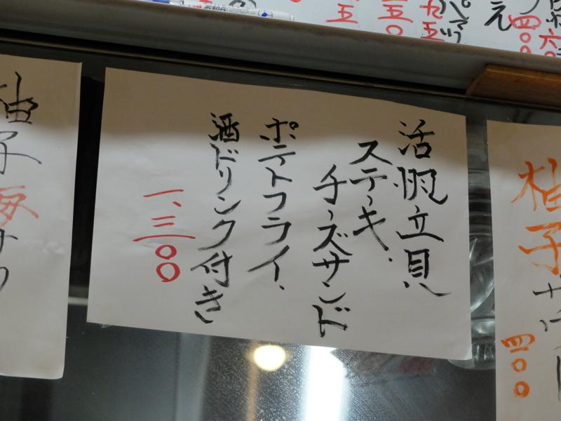 f:id:kazunobu-0915:20180308192739j:plain