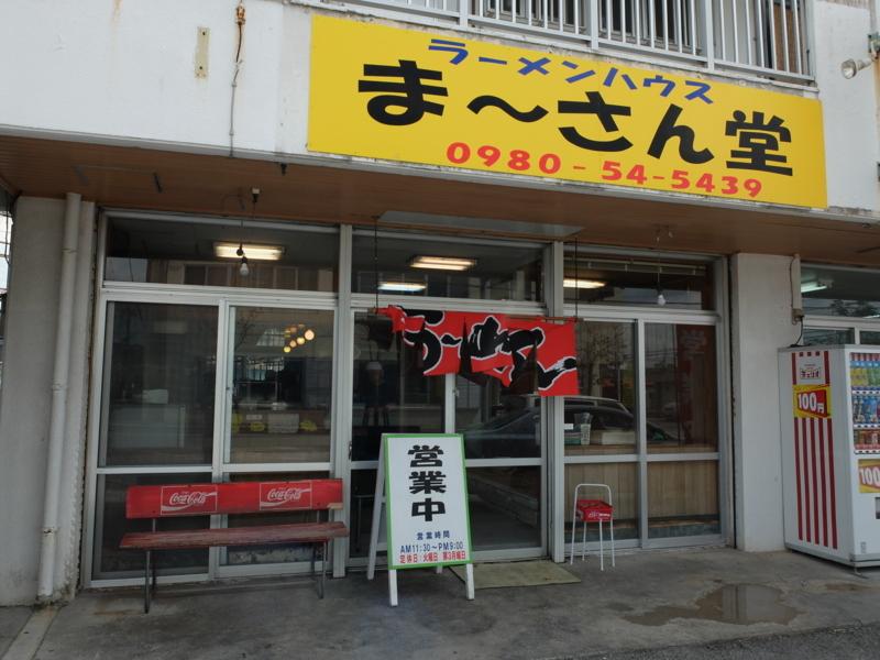 f:id:kazunobu-0915:20180316131600j:plain