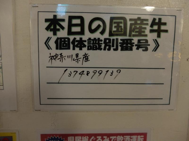 f:id:kazunobu-0915:20180316131602j:plain