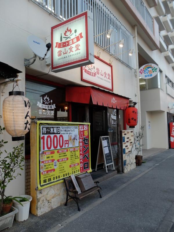 f:id:kazunobu-0915:20180316131644j:plain
