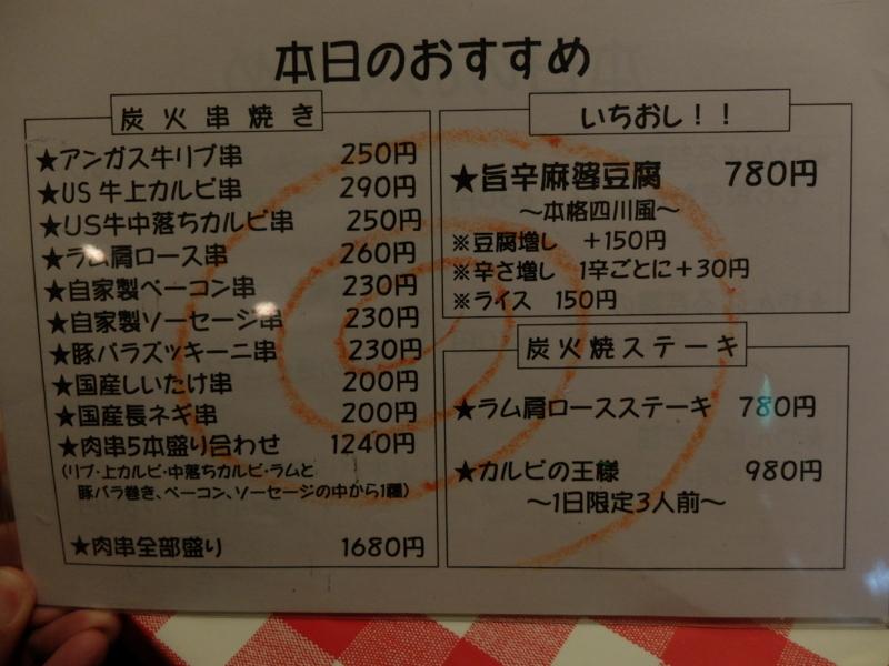 f:id:kazunobu-0915:20180316131646j:plain