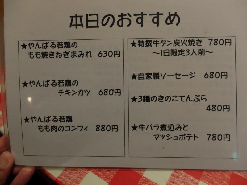 f:id:kazunobu-0915:20180316131647j:plain