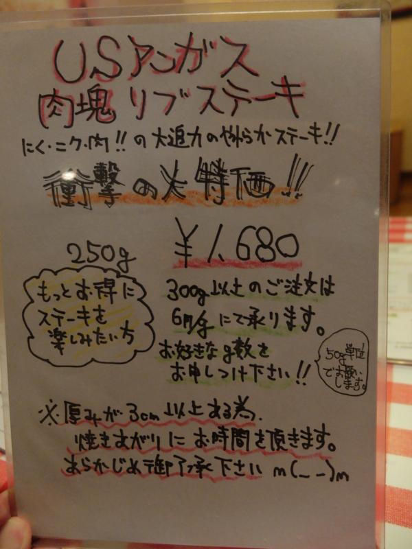 f:id:kazunobu-0915:20180316131648j:plain